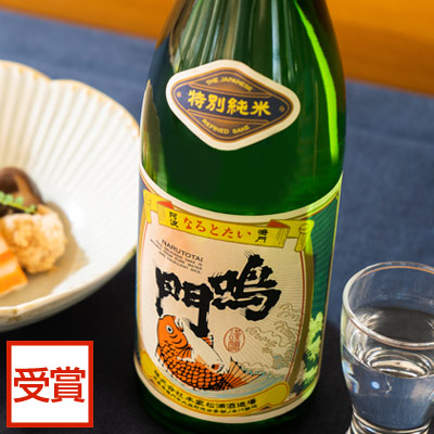 鳴門鯛 特別純米