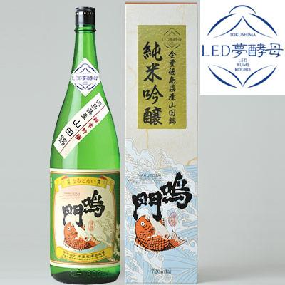 鳴門鯛 純米吟醸 1800ml