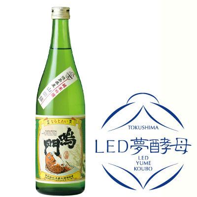 鳴門鯛 純米吟醸720ml