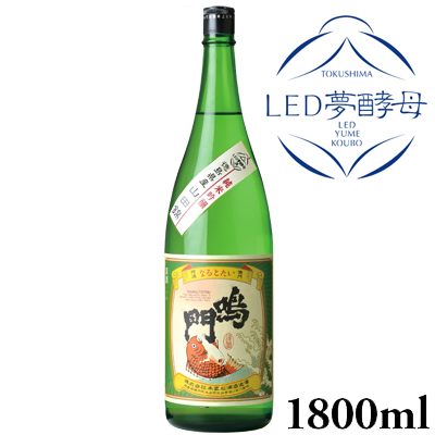 鳴門鯛 純米吟醸1800