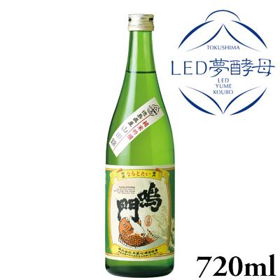 鳴門鯛 純米吟醸720