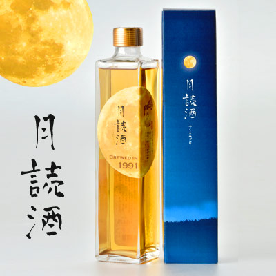 鳴門鯛 純米吟醸原酒 大古酒 月読酒(つくよみざけ)