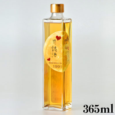 鳴門鯛 純米吟醸原酒 大古酒 月読酒(つくよみざけ)365ml【ハートラベル】