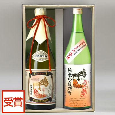 酒にうるさいあの方へ山田錦&雄町セット