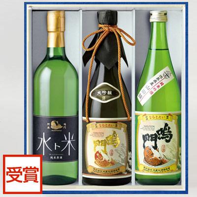 すべて金賞!ワイングラスでおいしい日本酒アワード2021受賞酒セット