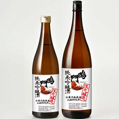 鳴門鯛 純米吟醸 無濾過生原酒[あわいちば山田錦100%]