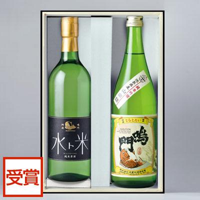 鳴門鯛 純米原酒 水ト米 アマビエラベル