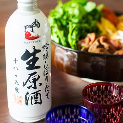 鳴門鯛 吟醸しぼりたて生原酒500ml(生缶スリム)