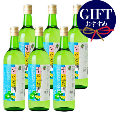 しゅムリエ すだち酒 720ml×6本組