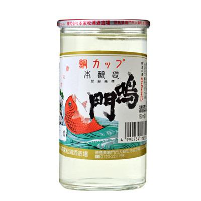 鳴門鯛 鯛カップ 本醸造180ml