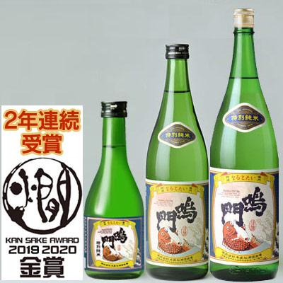 鳴門鯛 特別純米【全国燗酒コンテスト2020・2019 プレミアム燗酒部門 金賞】