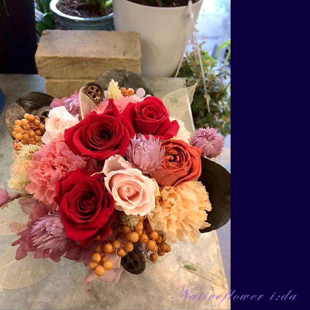 還暦祝いに贈る花 プリザーブドフラワーアレンジ 二子玉川の花屋