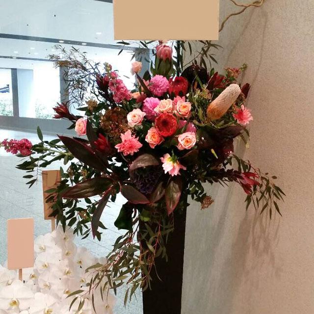開店祝い スタンド花 東京 二子玉川の花屋ネイティブフラワーイーダ