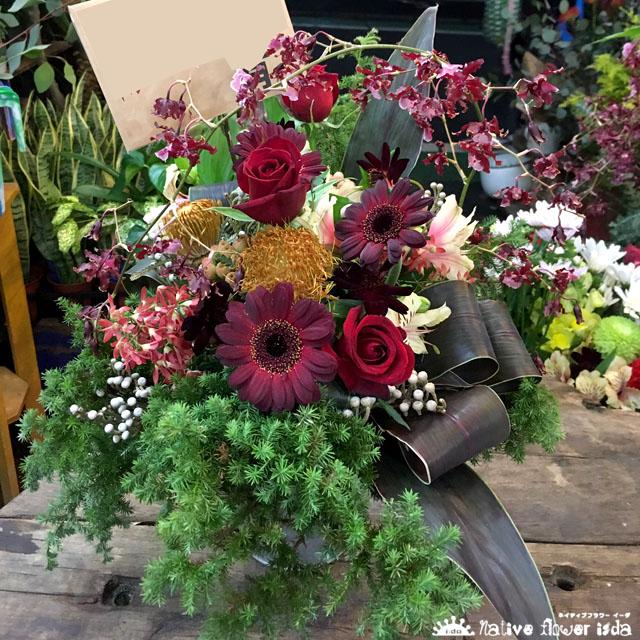 深紅 ワインレッド花 お祝いアレンジメント 二子玉川の花屋
