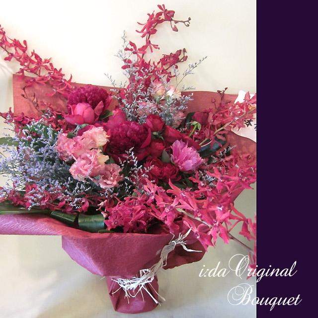 還暦祝い 誕生日祝いの花束 ネイティブフラワーイーダ