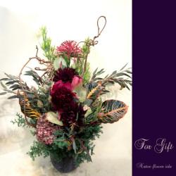 お祝いの花 大きめアレンジメント 二子玉川の花屋 ネイティブフラワーイーダ クロトン