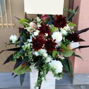 開店祝い 花 豪華アレンジメント 二子玉川の花屋