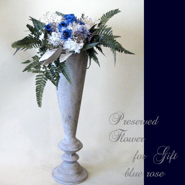 開店祝い祝い 花 プリザーブドフラワーギフト