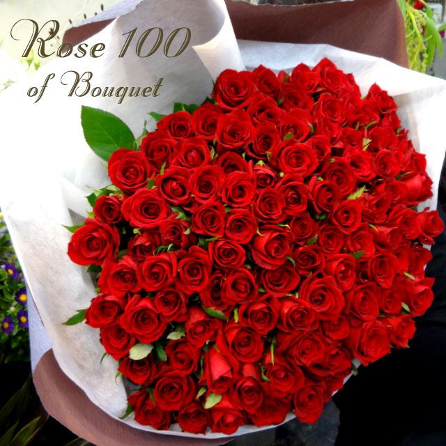 赤バラ花束 100本 お祝い花束 東京 二子玉川の花屋ネイティブフラワーイーダ