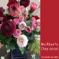 母の日に贈る花 二子玉川の花屋 ネイティブフラワーイーダ おまかせアレンジメント