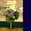 開店祝い ネイティブフラワー スタンド花