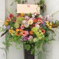 トロピカルスタンド花 開店祝い 美容室 アパレル レストランお祝い花 東京 ネイティブフラワーイーダ
