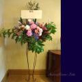 開店祝い ネイティブフラワー スタンド花キイチゴ