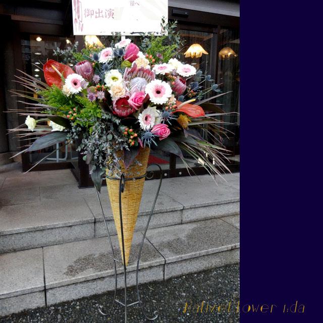 お祝い スタンド花 舞台公演祝い 花