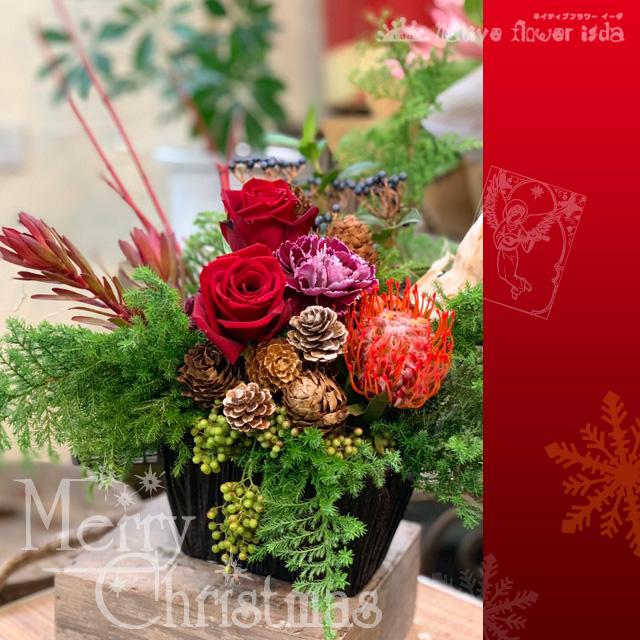 クリスマスフラワーアレンジメント 二子玉川の花屋ネイティブフラワーイーダ