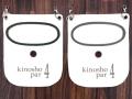 木の庄帆布 マルチポケット Kinosho par 4 カンガルーポケット マルチポーチ バッグ