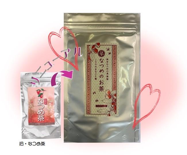 なつめのお茶(煮出用ティーバッグ)5g×16ケ入り