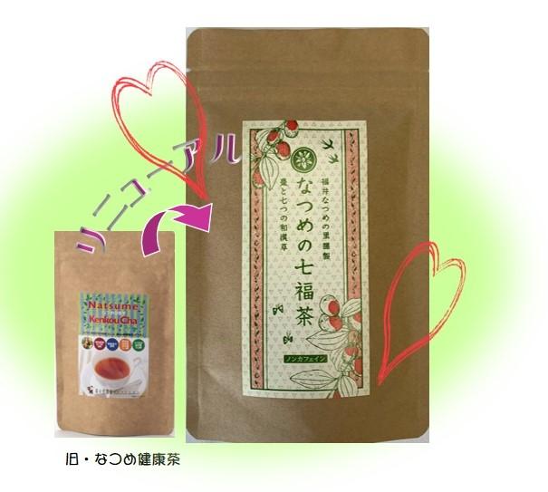 なつめの七福茶(カップ用ティーバッグ)2g×10ケ入り