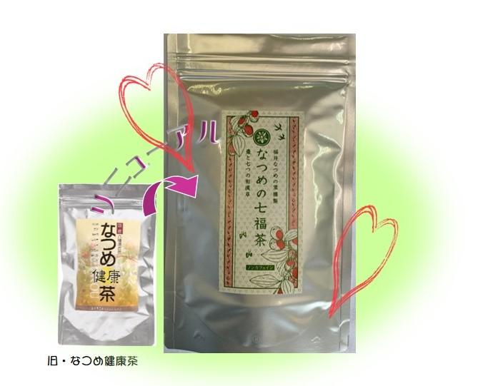 なつめの七福茶(煮出用ティーバッグ)5g×16ケ入り