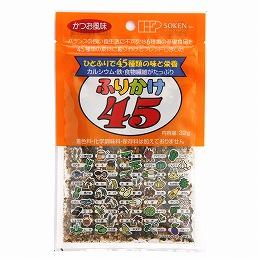 ふりかけ45(32g)