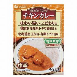 チキンカレー(レトルト)(180g)