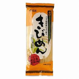 きびめん(乾燥)(200g)
