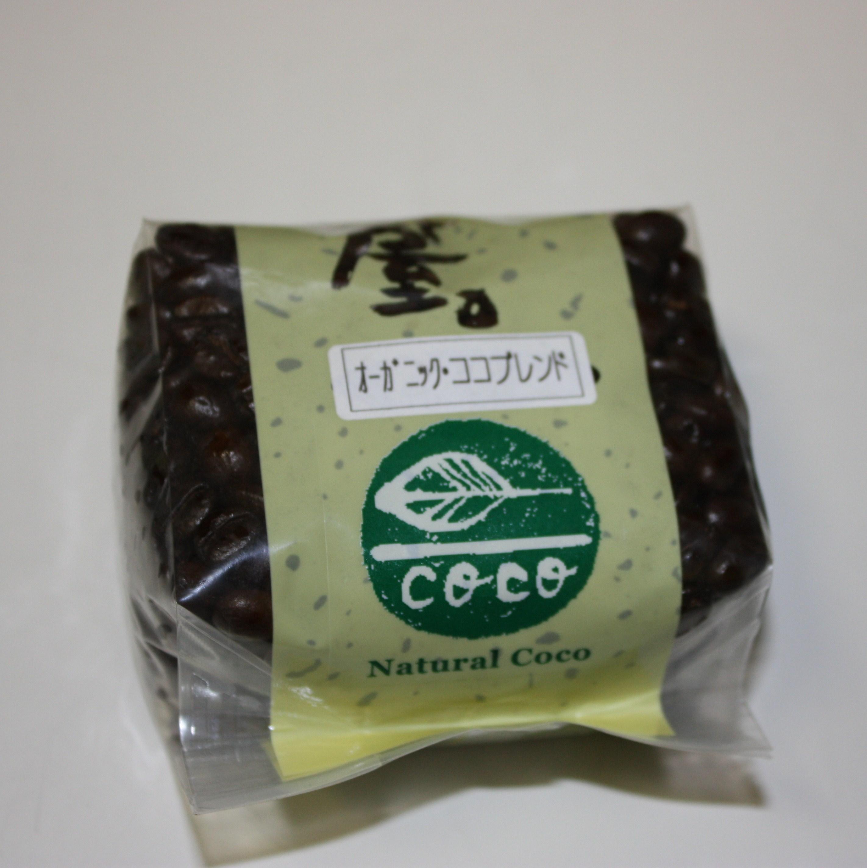 有機栽培珈琲(コーヒー)豆「オーガニック・ココブレンド」(100g)
