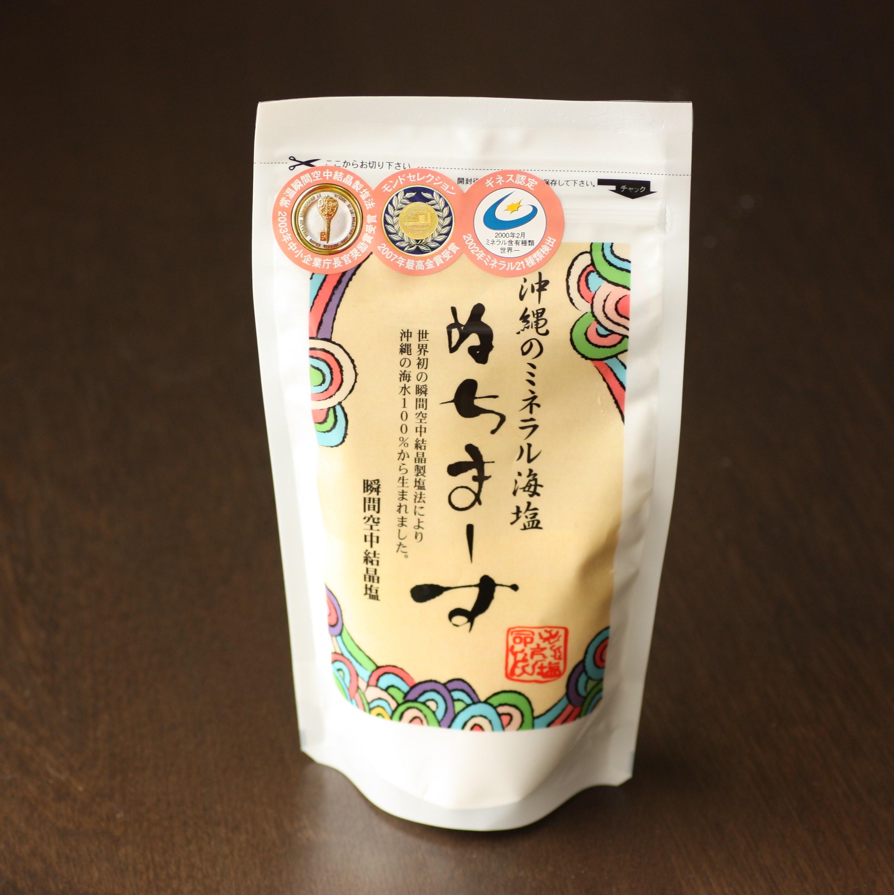 沖縄のミネラル海塩 ぬちまーす(250g)