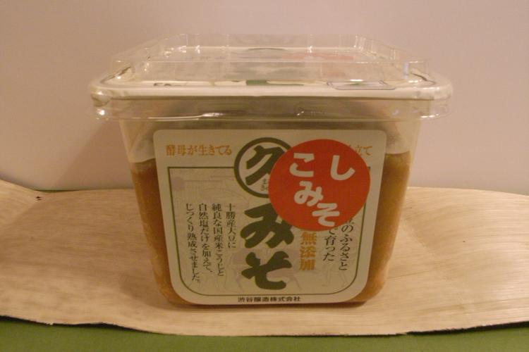 渋谷醸造 マルキュウみそ(こしみそ)(500g)<冷蔵>