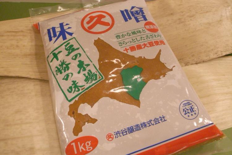 渋谷醸造 マルキュウ米みそ(1kg)<冷蔵>