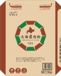【送料無料】麦の風工房 北海道地粉(15kg) [同梱不可]