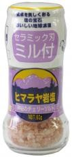 木曽路物産 ヒマラヤ岩塩(ミル付き) 60g