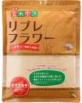 シガリオ リブレフラワー・ブラウン(深炒り焙煎) 500g