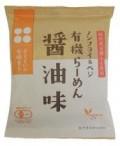 桜井 有機育ち 有機らーめん〈醤油味〉 111g