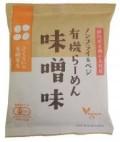 桜井 有機育ち・有機らーめん〈味噌味〉 118g