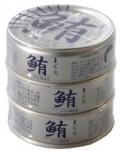 伊藤食品 鮪ライトツナフレーク オイル無添加 70g×3