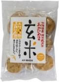 ムソー 玄米煎餅 特別栽培米あやひめ使用 15枚