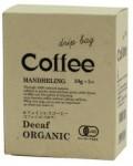 むそう 有機カフェインレスコーヒー(デカフェ) 10g×5