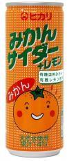 ヒカリ みかんサイダー+レモン 250ml
