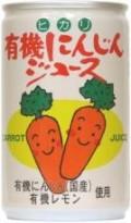 ヒカリ 有機にんじんジュース 160g
